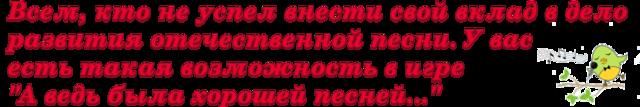 ВСЕ ОБО ВСЕМ 29371910_m