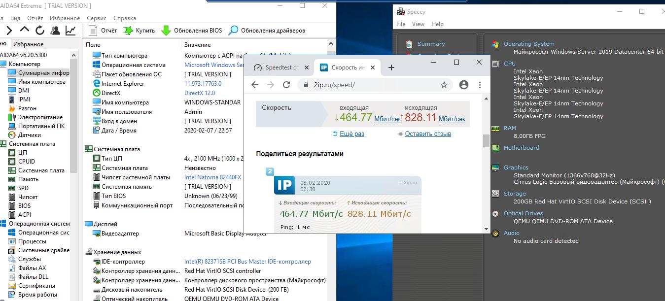 Продам Быстрые и дешёвые RU Dedicated Servers(дедики) не брут с правами администратора. Доступ по RDP. Конфиденциальность гарантирована. 29493192