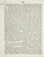 Кунгурский кремль - Страница 3 29775566_s