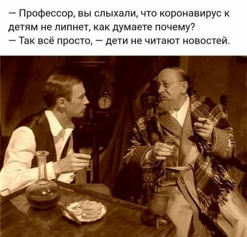 Улыбнуло) - Страница 4 29913283_m