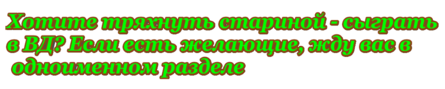 ВСЕ ОБО ВСЕМ 31146129_m