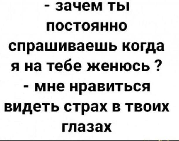 Улыбнуло) - Страница 4 31185350_m