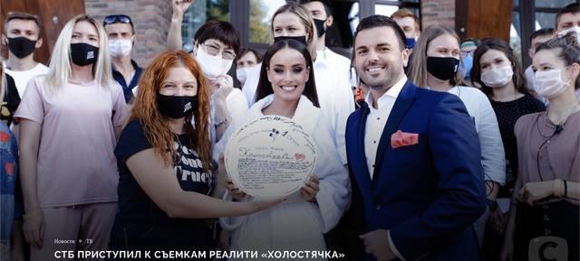 Холостячка Ксения Мишина 31745673