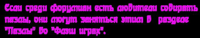 ЧУЛАНОАНТРЕСОЛЬКА 32158520_m