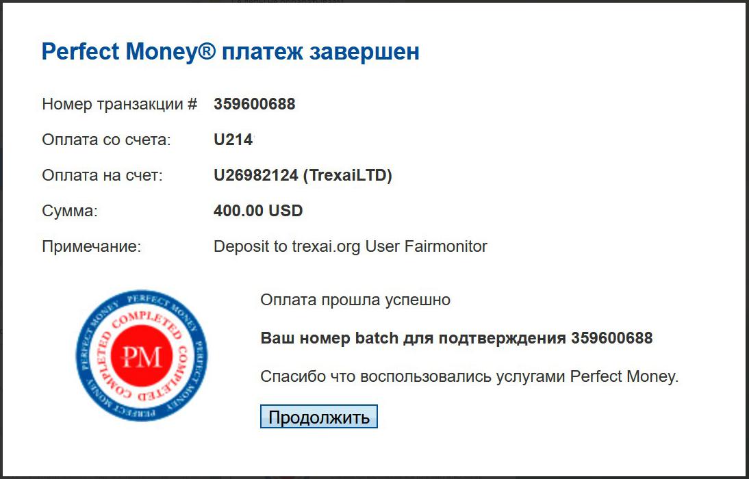 Trexai LTD - trexai.org 32862357