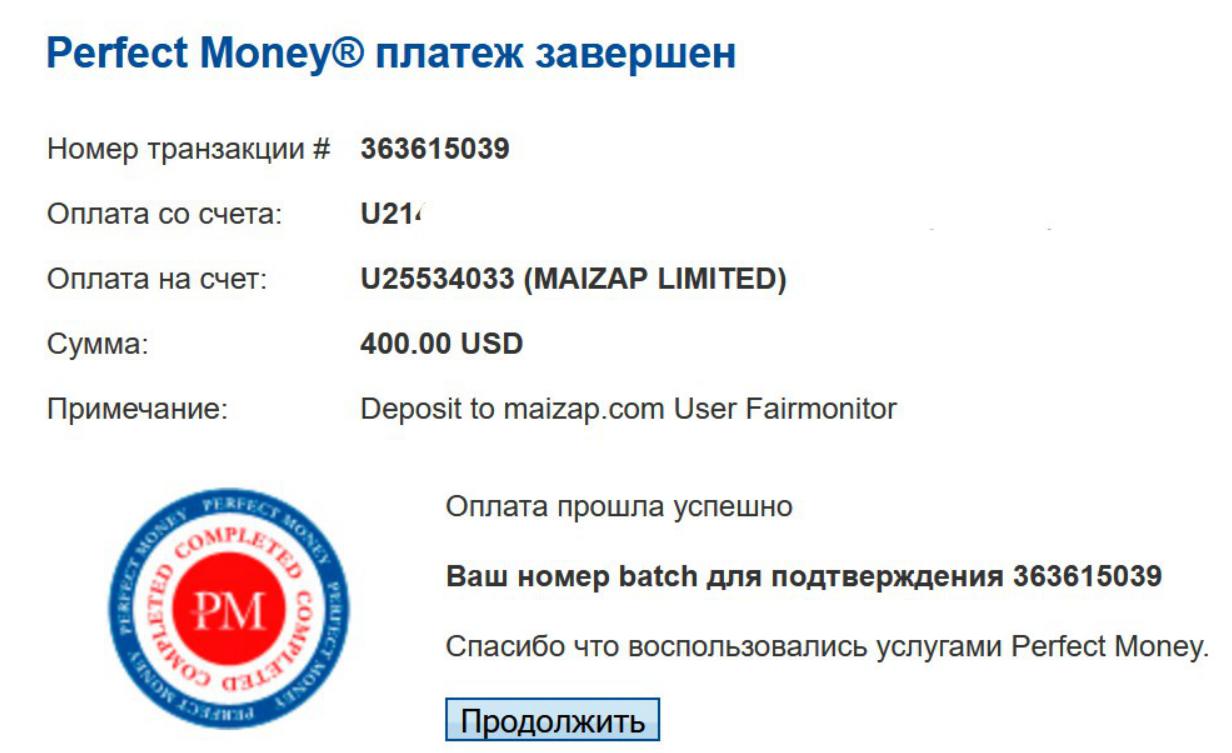Maizap - maizap.com 33074619