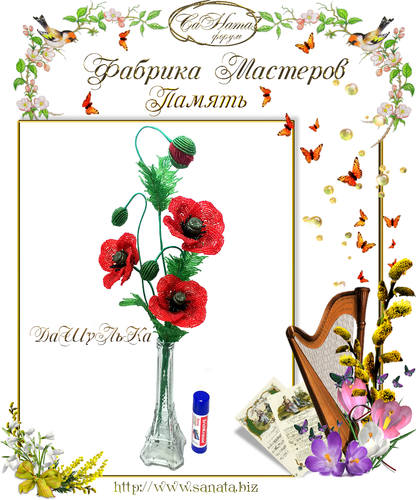 """Поздравляем победителей """"Фабрика Мастеров"""" - Весенние мотивы 2021! 33974362_m"""