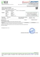 Давид 2014 34502085_s