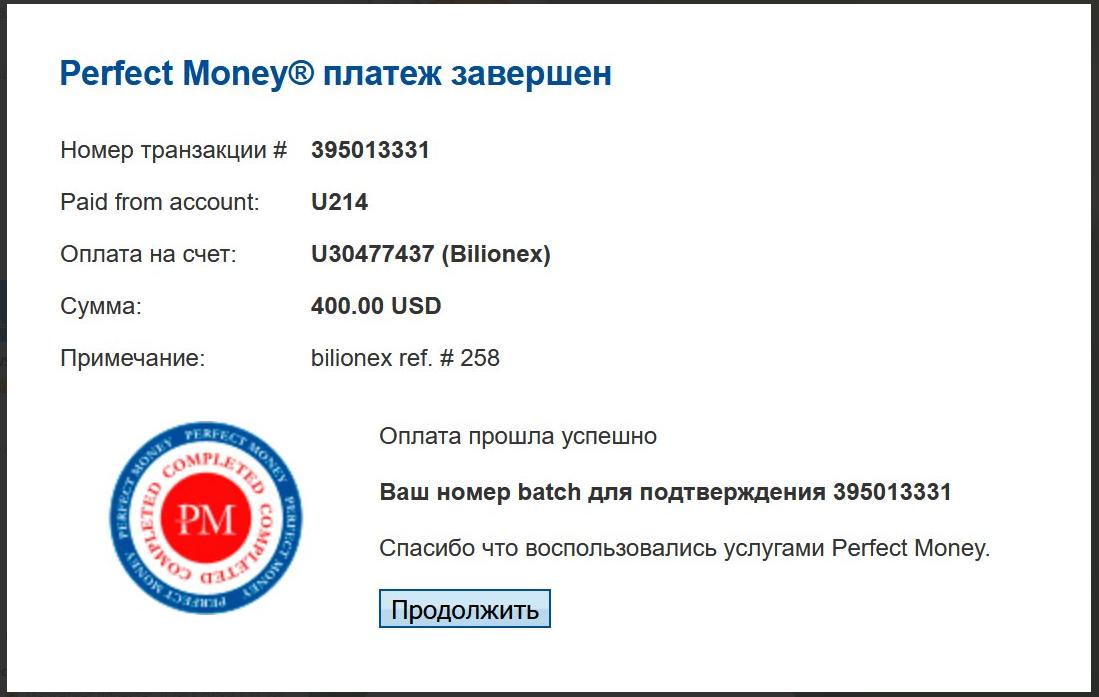 Bilionex LTD - bilionex.com 34594677