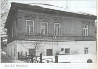 Новицкие 35178586_s