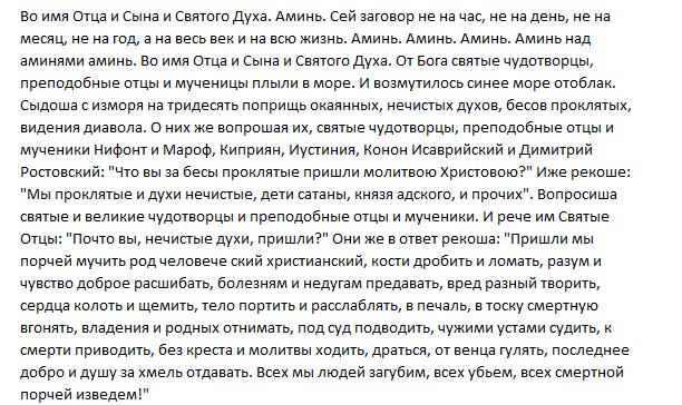 ВЕЛИКАЯ ВЫЧИТКА 35938877