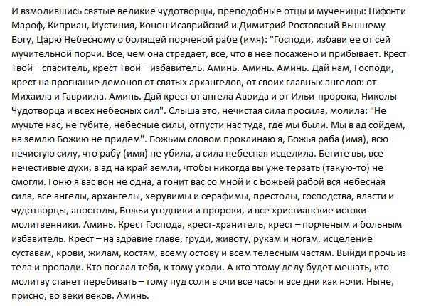 ВЕЛИКАЯ ВЫЧИТКА 35938878