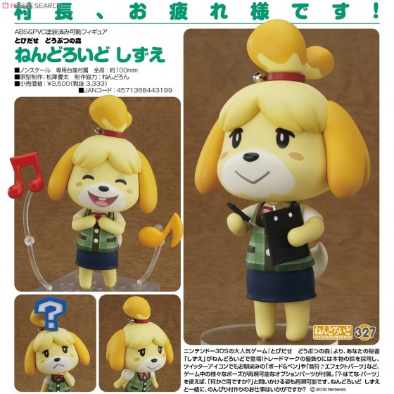 Figurines/Models/Toys Isabelle_Nendoroid