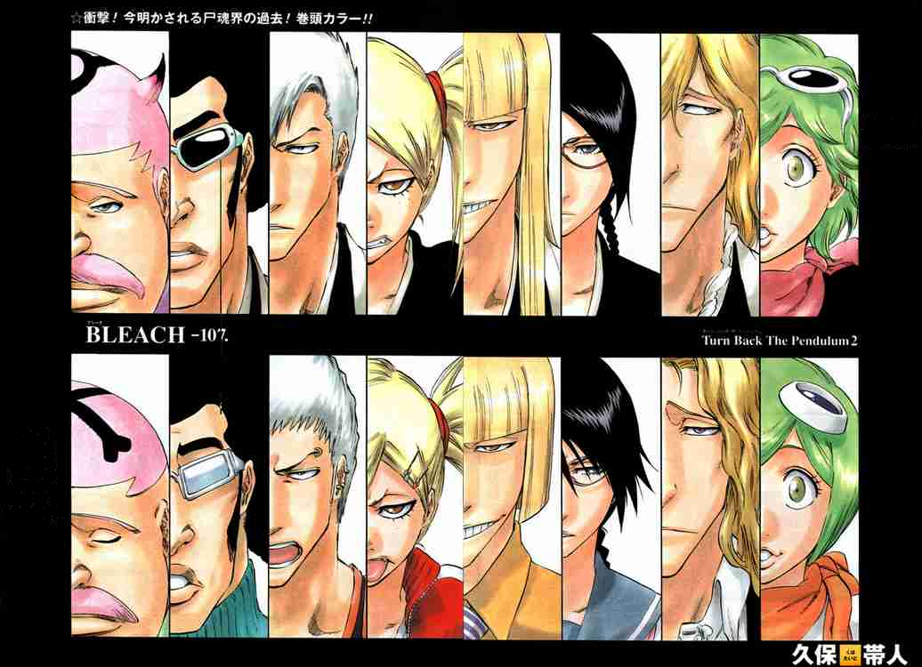 [Shounen Manga] - Bleach C_-107_cover_page