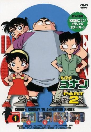 Bộ sưu tập ảnh Conan mới lạ Detective_Conan_Season_2
