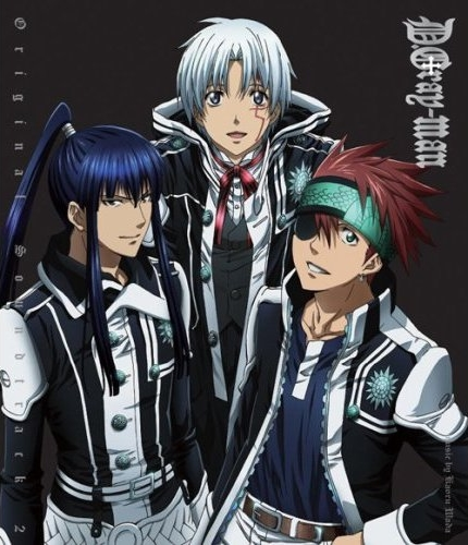 d.gray man picture D_gray_man_ost2
