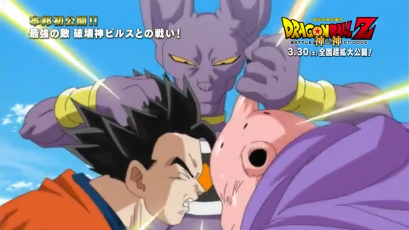 Sinopsis oficial de Dragon Ball Z: Battle of Gods - Página 3 BillsVsGohan%26Buu