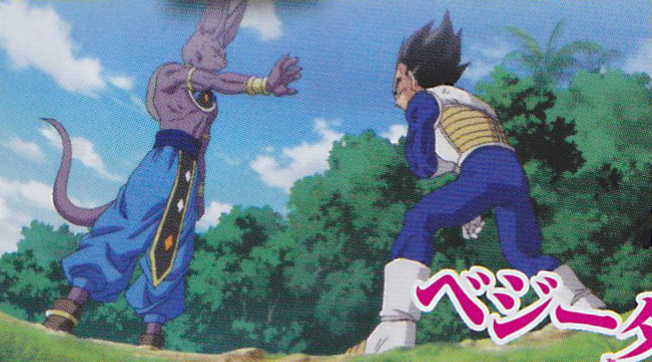 Sinopsis oficial de Dragon Ball Z: Battle of Gods - Página 3 BillsHandsVegeta