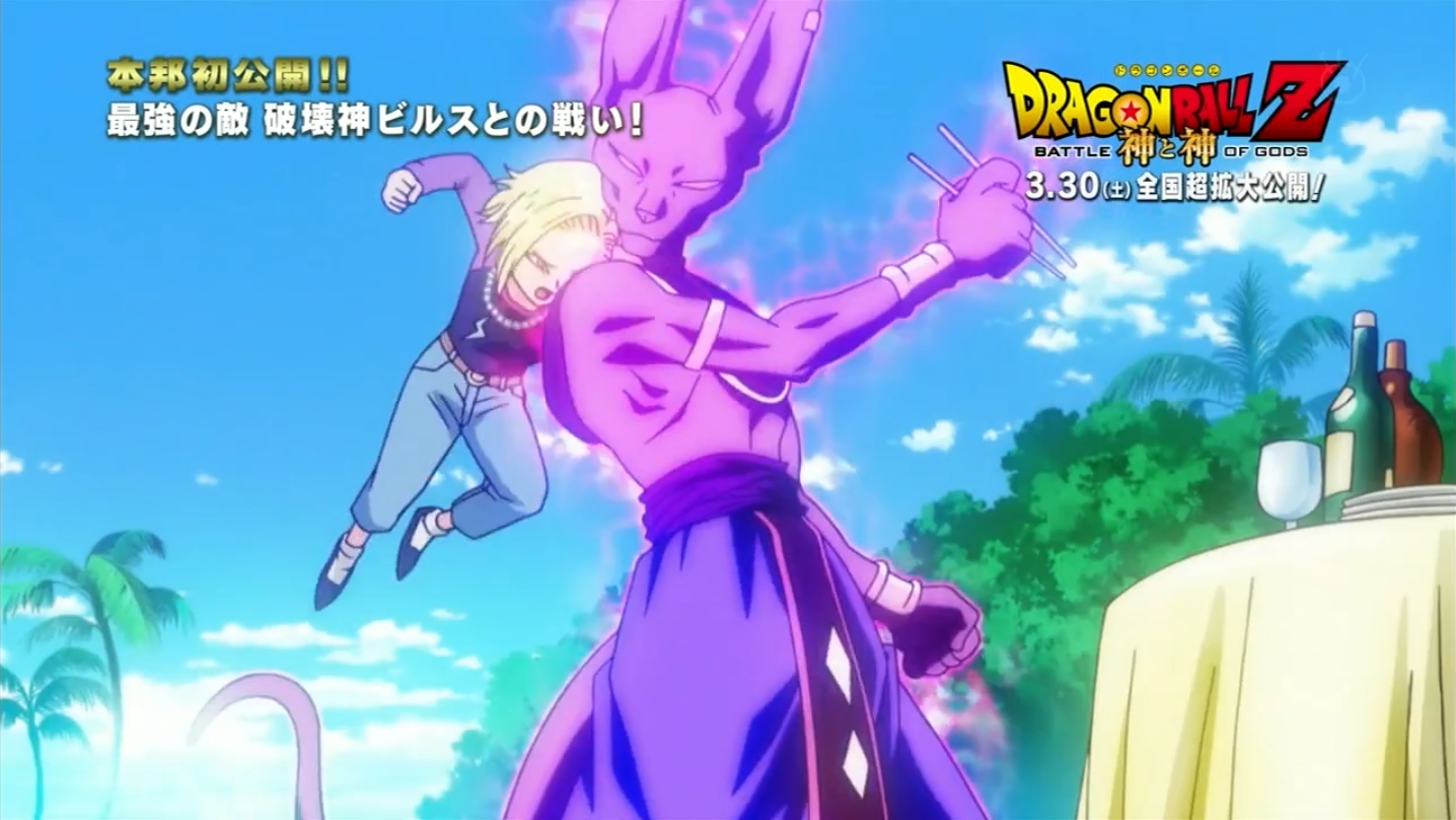 Sinopsis oficial de Dragon Ball Z: Battle of Gods - Página 3 18VsBills