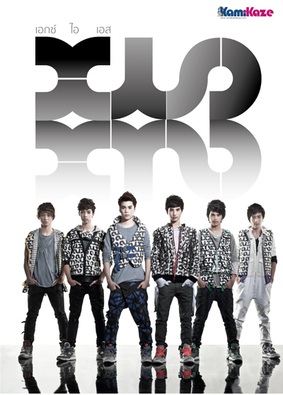 "XIS (Cross In Six) >> Album ""X-Ing""/Single ""Bad News"" NL_XIS01"