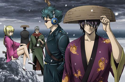 Scans Gintama Kiheitai_group