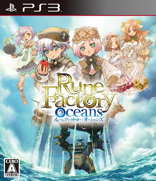 Beyond the fence! Rune Factory: Tides of Destiny (PlayStation 3) RFO-PS3-Box-Art