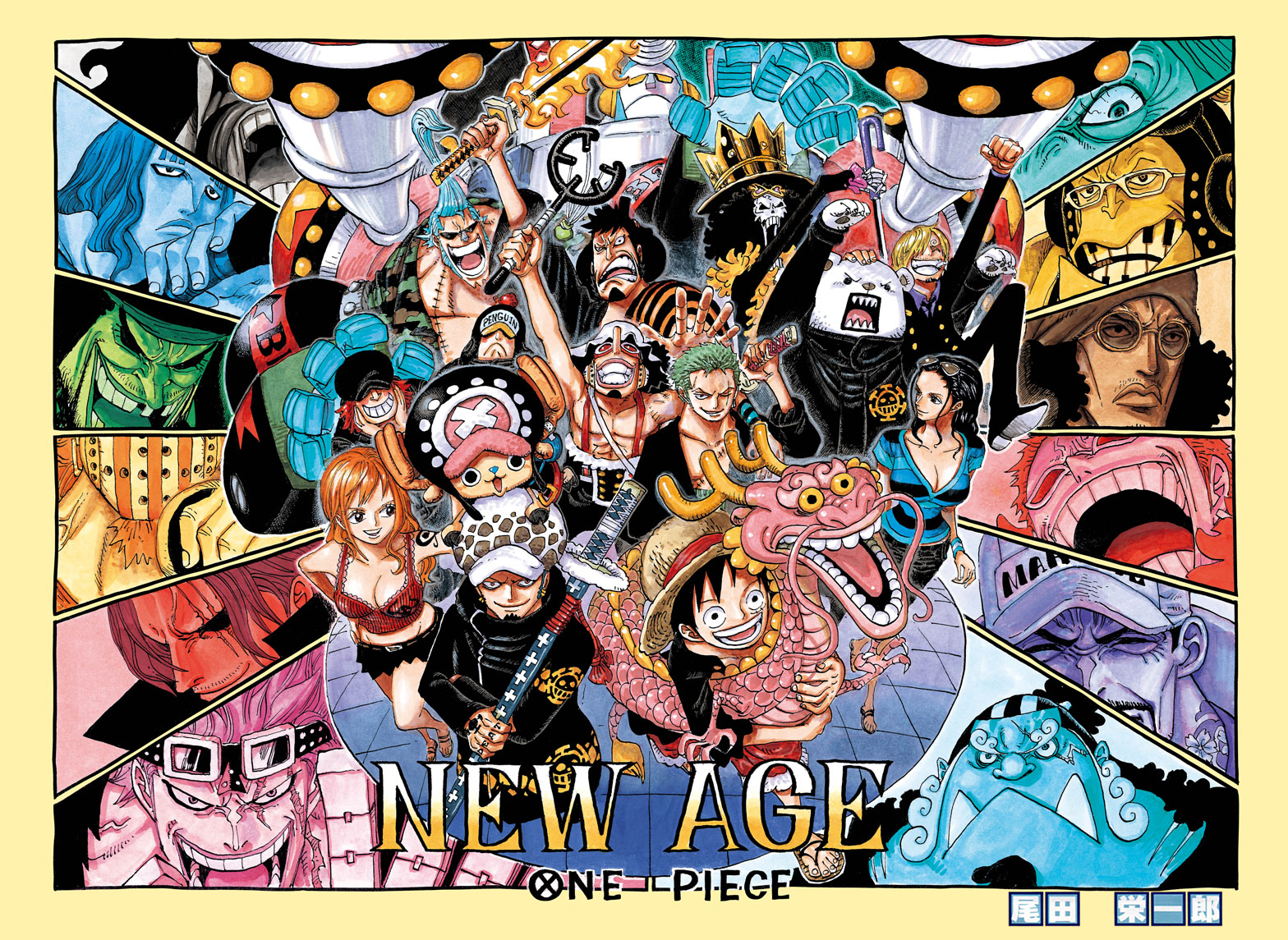 One Piece Kapitel 733: Was Mr. Soldat will - Seite 5 Chapter_693