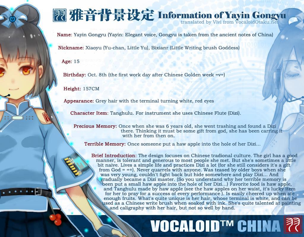 "Nueva Vocaloid.... ""Vocaloid China Project"" Yayin-Gongyu"