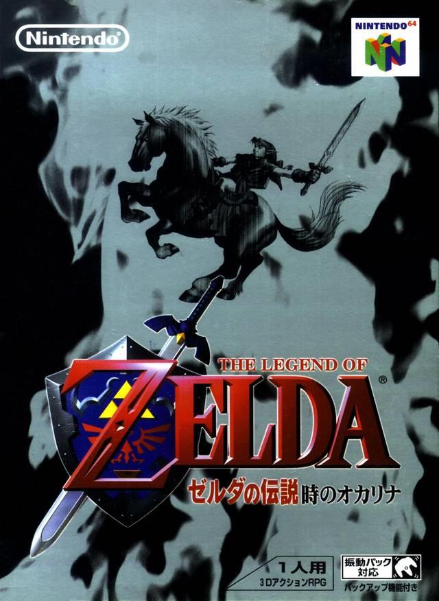 Les Pochettes Jap.  The_Legend_of_Zelda_-_Ocarina_of_Time_%28Japan%29