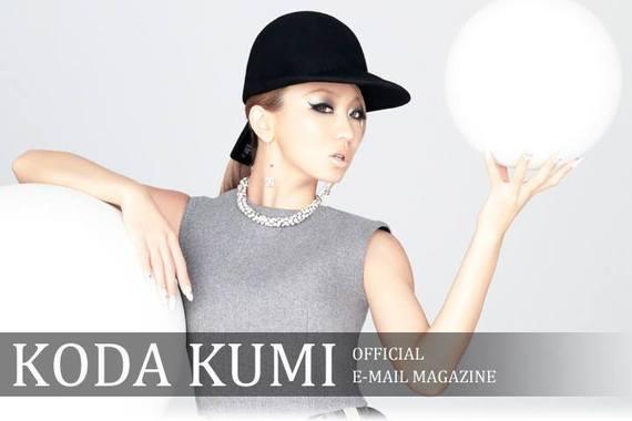 """Koda Kumi >> album """"Beach Mix"""" - Página 7 5622656605f800ea2a60a5975691861cad1cb2fc_r"""