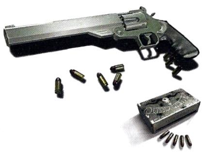 armas de resident evil 6 para resident evil 4 119015-full