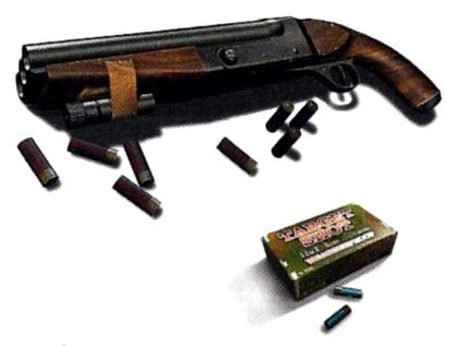 armas de resident evil 6 para resident evil 4 119016-full