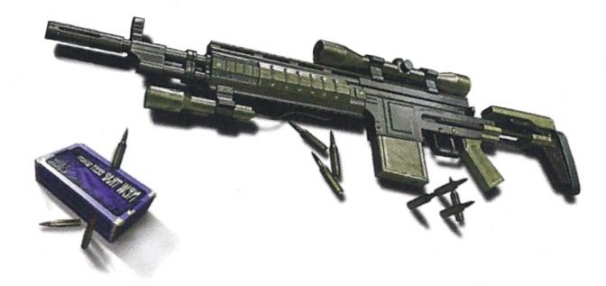 Pedido - Golden Ak47 y Rifle (re6) 119024-full