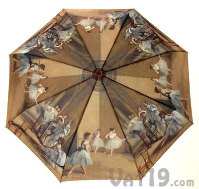 Kisobrani Edgar-degas-auto-open-umbrella