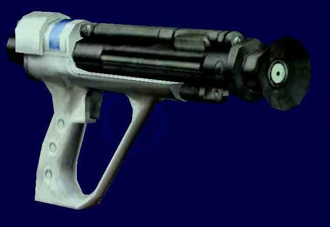 Reference from SWG (Star Wars Galaxies) Alliance_Disruptor