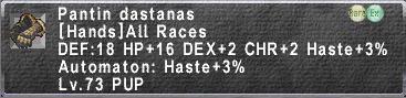 "Dynamis - Windurst 14th April ""Nano Sponsor"" Pantin_Dastanas"