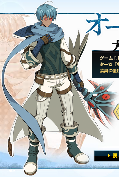 Characters of Raiki Ovan_Xth_Form