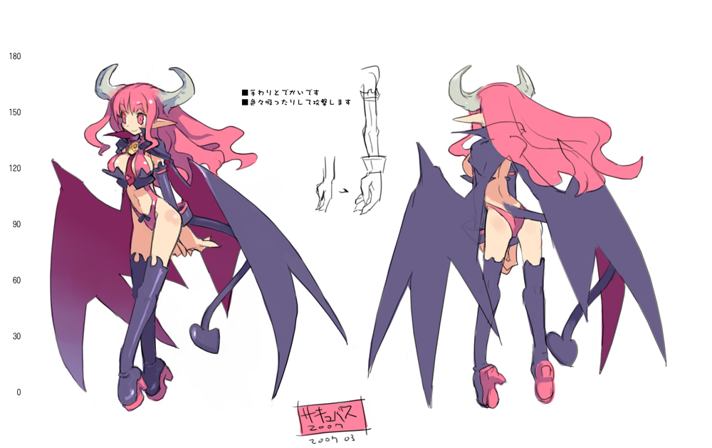 Opinions on Skin D3_Succubus_Concept