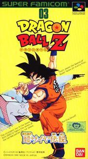 [Listing] Dragon Ball Picado_2