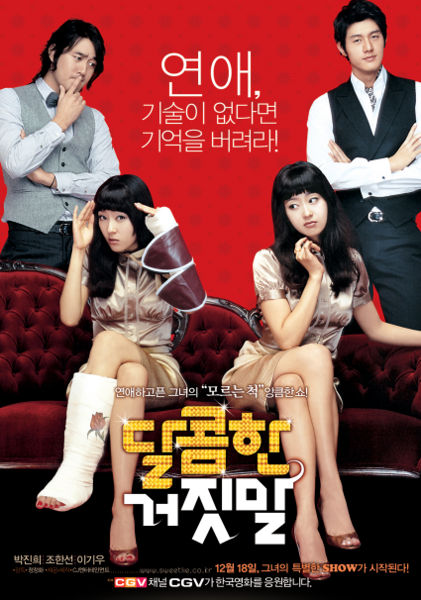 Sweet Lie (2008) 421px-Lost_and_Found_-p2
