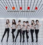 """T-ara >> Album Japonés """"Jewelry Box"""" 447px-Bpbptypec"""