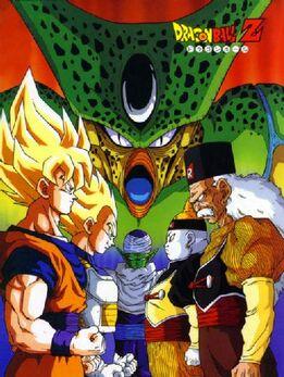 Dragon ball z episodio 1 (saga de cell completa) que lo disfruten 261px-1216137258090_f