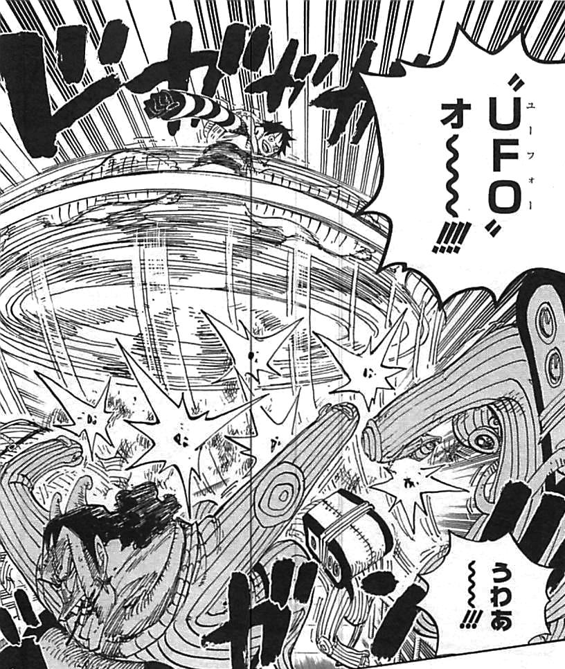 603: Der Gegenangriff beginnt! Ruffy und Law's großartige Flucht! (Neue Welt Saga) Gomu_Gomu_no_UFO