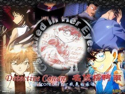 Wallpaper DConan Det-Conan-detective-conan-11358129-400-300