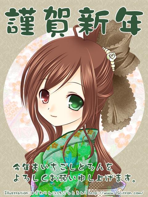 5 hotboy và hotgirl Manga-Anime của bạn Suiseiseki-rozen-maiden-8608050-480-640