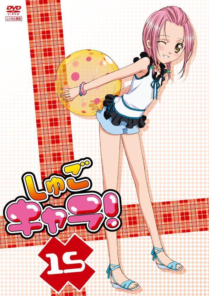 اعلان********************* Shugo-Chara-DVD-15-shugo-chara-6204794-708-1000