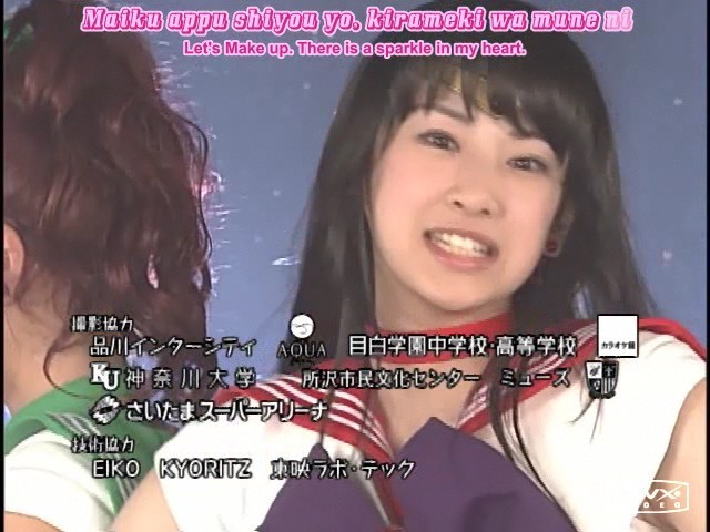Rei Hino/Sailor Mars Appreciation Thread (Special Birthday Edition) Amttm-336361_640_480