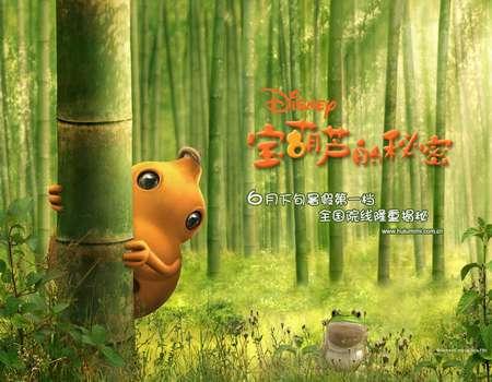 Walt Disney Pictures Chine] Le Secret de la Gourde Magique (2007) 1182831377_IWFkfJ