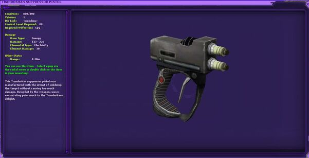 Reference from SWG (Star Wars Galaxies) 601px-Trando_suppressor