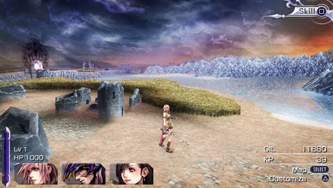 Final Fantasy: Dissidia 012 Dissidia012_Visi%C3%B3n_mapa
